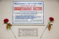 1944. Мемориальная доска в память о жителях блокадного Ленинграда, восстановивших своими силами Зимний плавательный бассейн