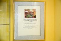 Памятный плакат посвященный 500-летию спортивного плавания