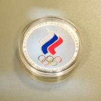 2017г. Медаль сувенирная Олимпийского комитета России