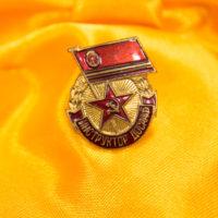 Знак инструктор ДОСААФ