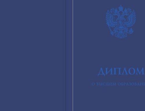 Поздравляем тренера Анастасию Дмитриевну Макушкину