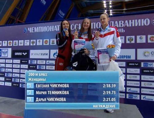 В Казани — еще две медали!