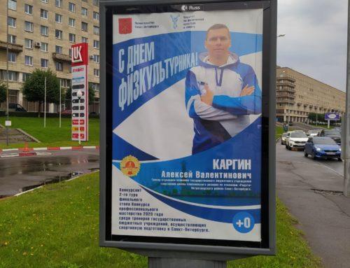 Алексей КАРГИН: «Плавание со мной всегда»